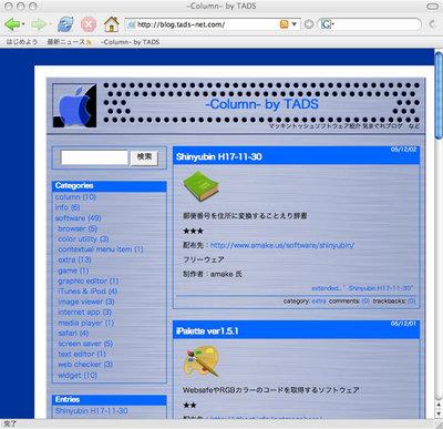 Firefox_SS.jpg