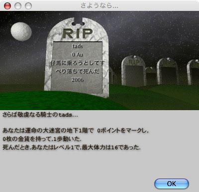 NetHack3D_SS4.jpg