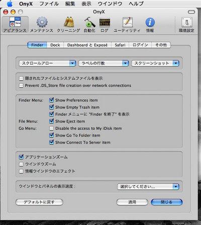OnyX_SS1.jpg