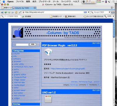 Opera_SS.jpg