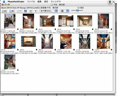 PhotoPathfinder_SS1.jpg