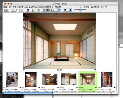 PhotoPathfinder_SS2.jpg