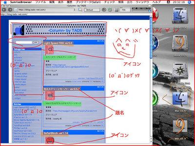 ScribbleScreen_SS.jpg