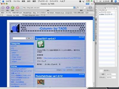 Shiira_SS.jpg