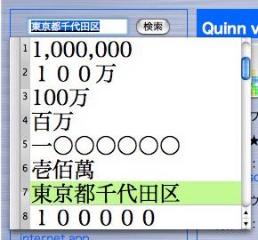 Shinyubin_SS.jpg
