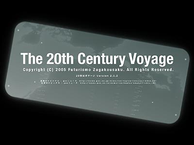 The20thCenturyVoyage_SS1.jpg