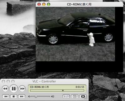 VLC_SS.jpg