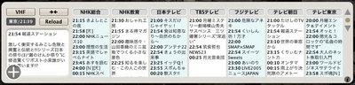 WorseTV_SS.jpg
