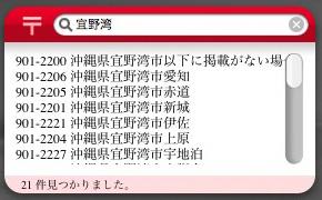 zipsearch_SS.jpg